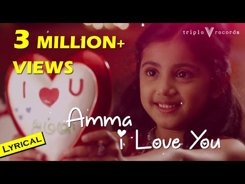 Amma I Love You - Lyric Video | Bhaskar...