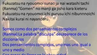 DoCo   -Fukuzatsu Na Ryouomoi-  W / Lirics + Sub Esp
