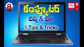08 Computer Tips and  Tricks In Telugu - 5 Windows 7 Tips & Tricks in telugu