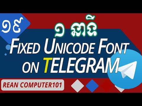 Khmer-font tagged Clips and Videos ordered by Relevance | Waooz com