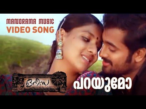 Parayumo Song From Malayalam Movie Orissa
