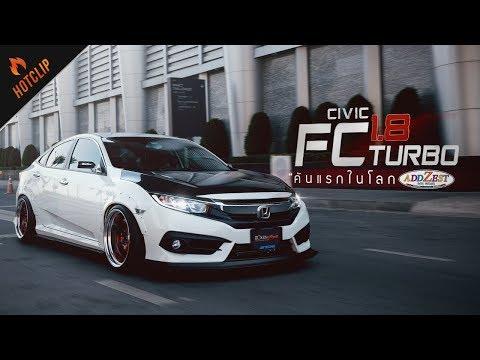 New Honda Civic FC 1.8 Set Turbo คันแรกในไทย สวยสุดติ่ง โดยน้าแจ่ม AZC By Boxzaracing.com