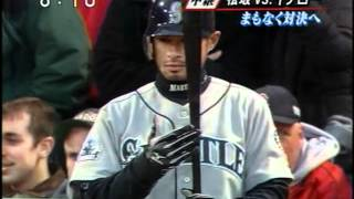 松坂対イチローメジャー初対決 2007-04-12 @フェンウェイパーク