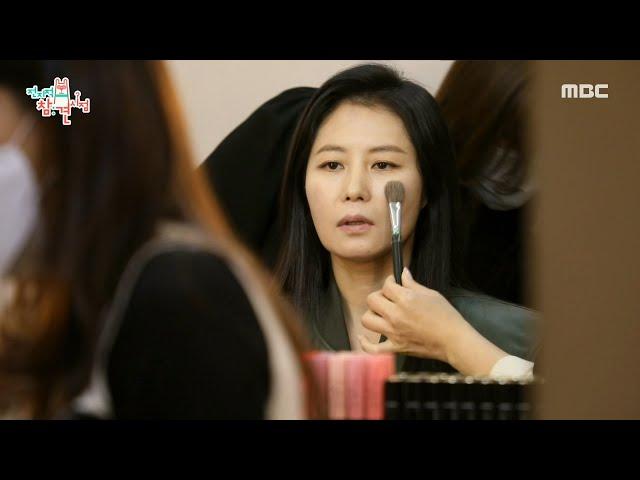 [전지적 참견 시점] 문소리의 미모 폭발...♡ 엄마 모드에서 여배우 모드로 변신!, MBC 210123 방송
