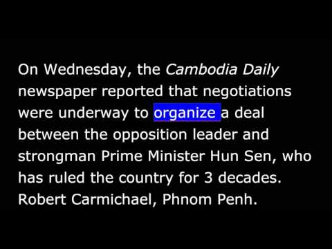 VOA news for Thursday, November 19th, 2015 from YouTube · Duration:  5 minutes 59 seconds