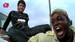 Super Hit Nithin Very Funny Fight Scene | Telugu Movies | Telugu Videos