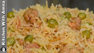 Spicy Matar Keema Pulao Recipe - How to make Chicken Pulao With Peas - Kitchen With Amna