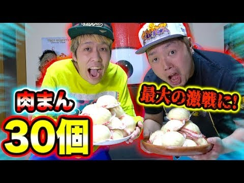 【大食い】肉まん30個爆食い対決で過去最大の超接戦に…!!!!!