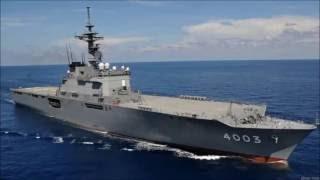 Thực hư việc Nhật bán tàu đổ bộ 14000 tấn cho VN (135)