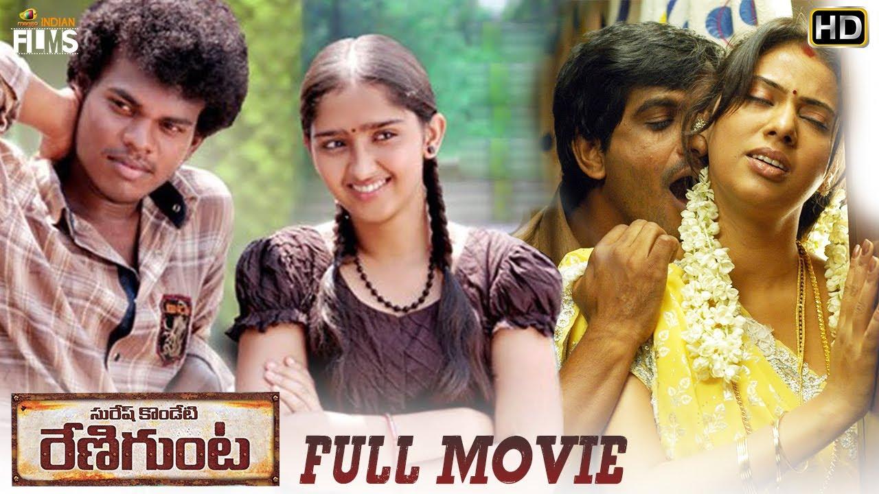 Renigunta Latest Telugu Full Movie HD | Johnny | Sanusha | Nishanth | 2021 Latest Telugu Movies