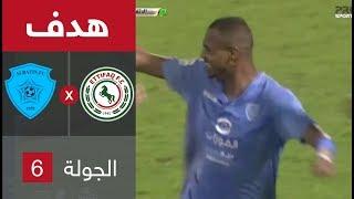 هدف الباطن الثالث ضد الاتفاق (سلطان مسرحي) في الجولة 6 من دوري المحترفين السعودي