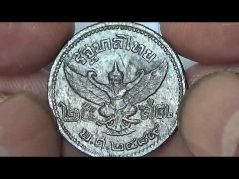 เหรียญ25สตางค์รัชกาลที่8พศ2489