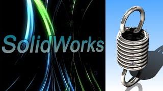 SolidWorks. Пружина растяжения. Часть II (Урок 10.2) / Уроки SolidWorks