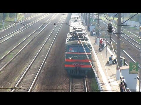 ВЛ10У-595 с грузовым составом.  Станция Чисмена.