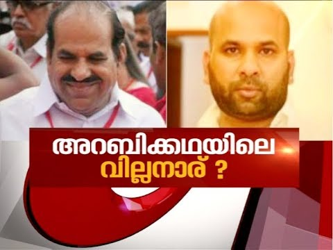Kodiyeri's stance on the allegations against his son   Hour 30 Jan 2018