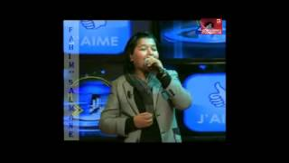 Download sama7tek cheb rayan 2013 FAHIM SALMANE MP3 song and Music Video