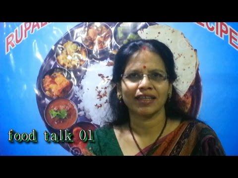 food talk part 01 you tube चैनल परिचय मेरा परिचय फूड टॉक परिचय इंडियन इंडियन फूड इंडियन फूड रेसिपी