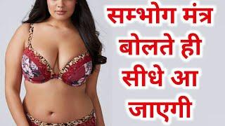 chappal yantra||चप्पल से वशीकरण||चप्पल पर नाम लिखकर वशीकरण||स्त्री संभोग वशीकरण||बरगद से वशीकरण,love