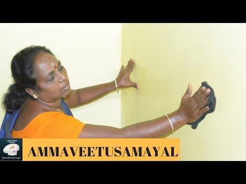 கரை படிந்த சுவரை சுத்தம் செய்வது எப்படி |How To clean Walls In our House|Ammaveetusamayal