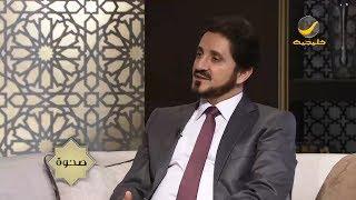 برنامج صحوة مع د. عدنان إبراهيم وأحمد العرفج - الحلقه 23 -  الدين والانسان من يخدم الآخر؟
