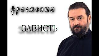 Маски счастья из соцсетей. Живите свою жизнь! Протоиерей  Андрей Ткачёв