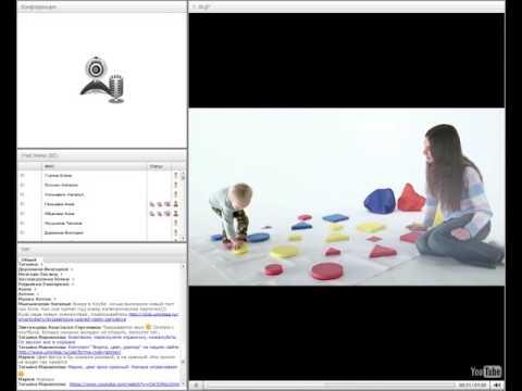 """Вебинар """"Как развивать логическое мышление"""" 12.07.16."""