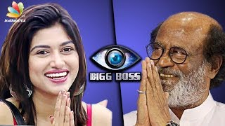 Is Bigg Boss Oviya the next Superstar? | Vijay TV Show Latest News, Rajinikanth