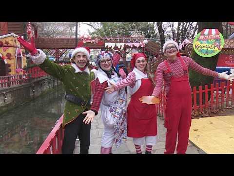 Oneiroupoli - Christmas Fairy Tail Dream village in Drama, Greece