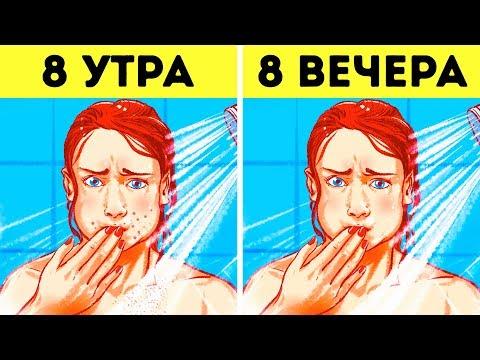 Как правильно ходить в душ
