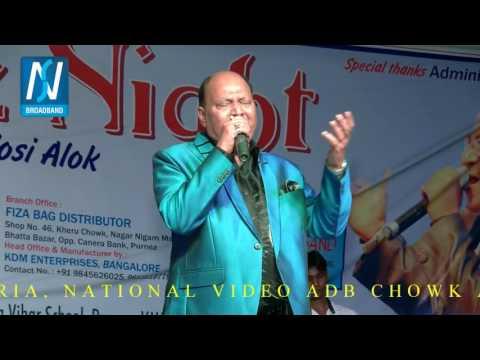 Duniya Mein Kitna Gam Hai Mohammad Aziz Night Show Araria Bihar part 3 HD video