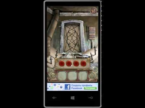 Побег из Особняка 53 уровень Windows Phone