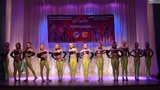 Образцовый коллектив студия современной хореографии ' Стиль жизни' - Хулиганки