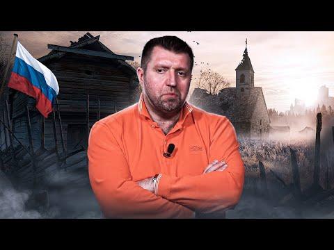 Россия прошла точку невозврата? Дмитрий Потапенко отвечает на вопросы зрителей