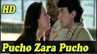Pucho Zara Pucho HD With Jhankar   Raja Hindustani   Kumar Sanu With Alka Yagnik 1