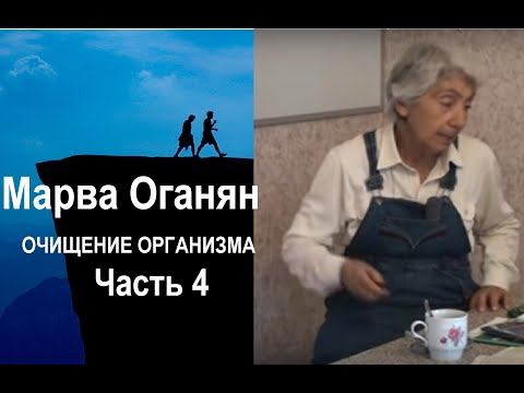 Марва Оганян. Смерть из толстого