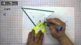 Упражнение 1384. Вариант А. Математика 6 класс Виленкин Н.Я.