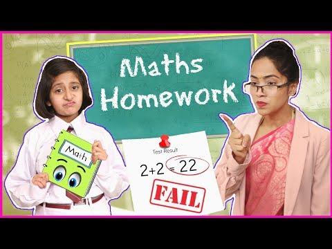 MATHS HOMEWORK - Good Vs Bad Teachers ..   #SchoolLife #Fun #Sketch #Anaysa #MyMissAnand