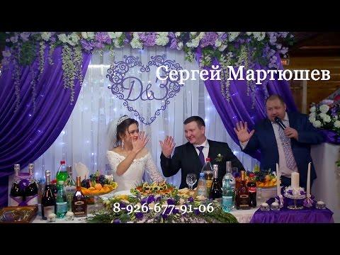 Ведущий на свадьбу в Раменское, тамада на юбилей, аккордеонист, баянист