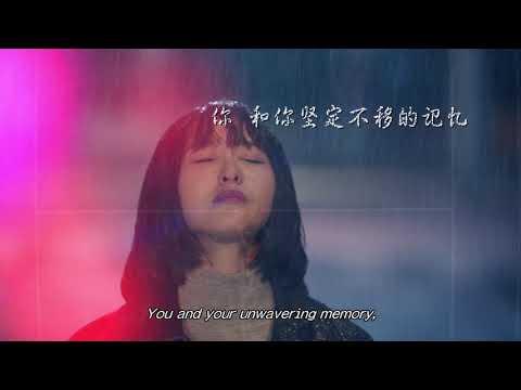 【Eng. Sub.】See U Again 唐嫣 Tiffany Tang 竇驍 Shawn Dou 楊爍 Shuo Yang CROTON MEGAHIT Official