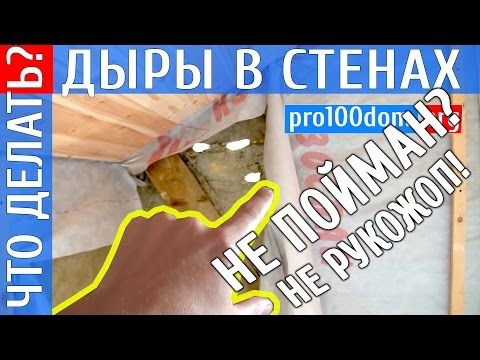 """Говностроители каркасных домов, по следам работы строителей компании """"ЛесДомСтрой"""""""