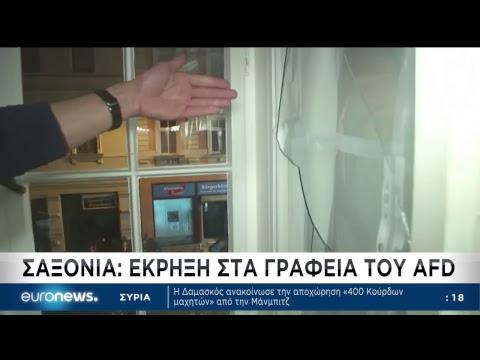 Euronews live Ελληνικά
