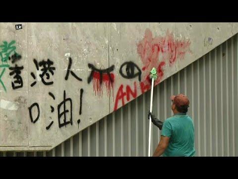 بعد احتجاجات الأحد المليونية.. حملة تنظيف واسعة في هونغ كونغ …  - نشر قبل 3 ساعة
