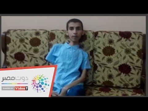 اليوم السابع :قصة تفوق طالب رفضت مديرة مدرسة قبوله لإعاقته