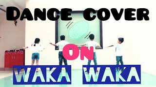 Shakira - Waka Waka (This Time for Africa) (The Official 2010 FIFA World Cup™ Song)by Sam dance crew