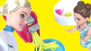 Мультики Барби. Барби - Шеф-Повар! Barbie Spaghetti Chef Кукла Барби Мультик. Играем в Куклы Барби