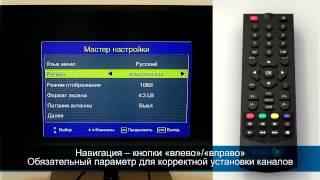 OTAU TV Обучающий ролик ЦЭТВ Отау ТВ видео