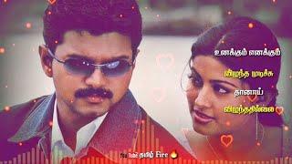 oru thadavai solvaya tamil vijay love whatsapp status video hd