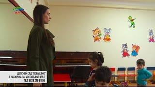 Детский сад или домашнее воспитание(, 2017-04-01T15:52:49.000Z)