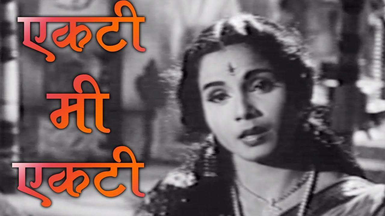 Amar bhoopali | v shantaram's biopic movie songs | marathi.
