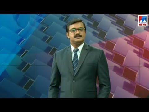 പത്തു മണി വാർത്ത | 10 A M News | News Anchor - Priji Joseph | April 22, 2018